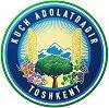 City Khokimiyat of Tashkent