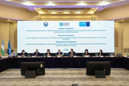 """International Conference  """"Current challenges in the development a National De-institutionalization Strategy to ensure the upbringing of every child in a family environment."""""""