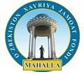 Фонд «Махалла»