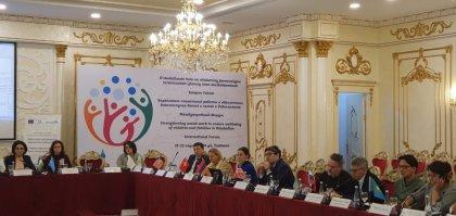 Международный форум на тему «Укрепление социальной работы в обеспечении благополучия детей и семей в Узбекистане»