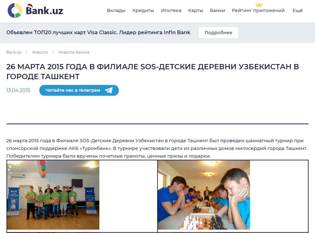 26 марта 2015 года в филиале Ассоциации SOS Детские деревни Узбекистана в городе Ташкент