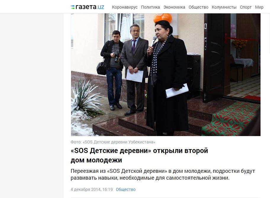 Ассоциация SOS Детские деревни Узбекистана открыла второй дом молодежи в г. Ташкент