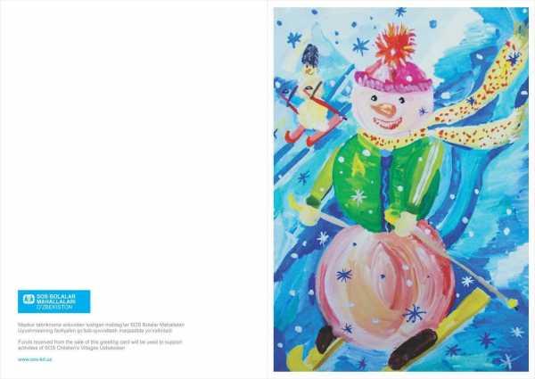 Новогодняя открытка 017