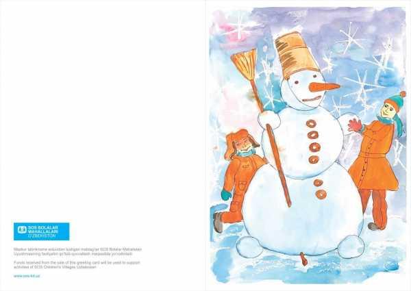 Новогодняя открытка 013