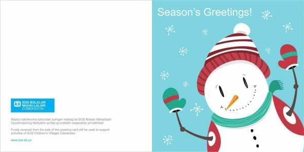 Новогодняя открытка 033