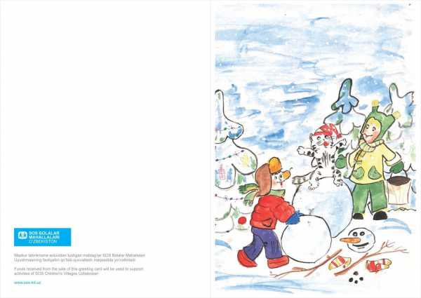 Новогодняя открытка 012