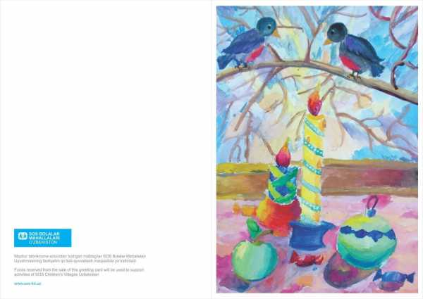 Новогодняя открытка 016