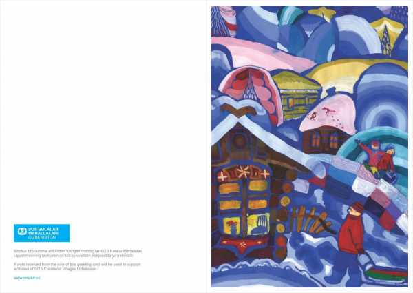 Новогодняя открытка 014